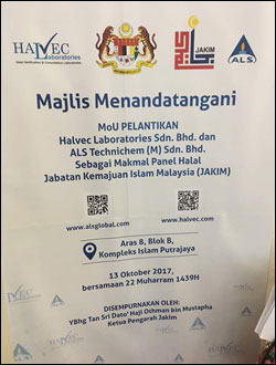 Certified as Halal panel laboratory by The Malaysian Islamic Development Department (JAKIM).